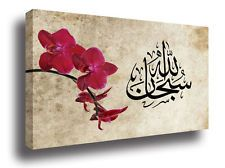 Islamic Canvas Wall Art Calligraphy Islamic Home Decor Gift Deep Pink Orchids Painting Techniques Canvas, Acrylic Painting Canvas, Canvas Wall Art, Arabic Calligraphy Design, Islamic Calligraphy, Islamic Paintings, Islamic Wall Art, Arabic Art, Pink Orchids