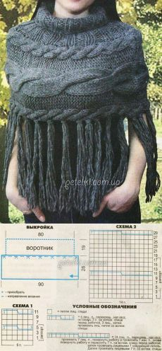 Descripción del esquema de tejido de puntoPaso a paso tejido de espina de pescado de punto Knitting Designs, Knitting Stitches, Knitting Projects, Baby Knitting, Poncho Shawl, Crochet Cap, Knitted Shawls, Shawls And Wraps, Knitting Patterns