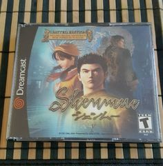 Shenmue Limited Edition Complete with soundtrack US #retrogaming #HotDC  already at 86 USD with 21 bids.