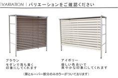 『ガルバ逆ルーバー室外機カバー 大型』 インテリア・寝具・収納 / 1