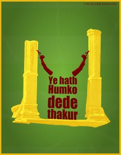 Sholay Movie Dialogue
