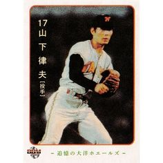 Baseball Pictures, Whales, Japanese, Baseball Cards, Sports, Books, Hs Sports, Libros, Baseball Photos