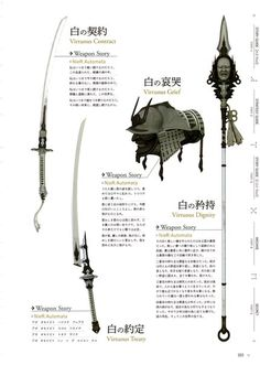 Anime Weapons, Weapons Guns, Fantasy Weapons, Fantasy Warrior, Fantasy Art, Mascara Oni, Neir Automata, Sword Design, L5r