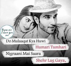 Beautiful Love Quotes, Cute Love Quotes, Romantic Love Quotes, Love Quotes Poetry, Qoutes About Love, Crazy Girl Quotes, Girly Quotes, Sad Quotes, Urdu Poetry Romantic