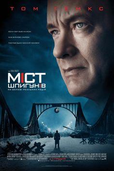 картинка Міст шпигунів / Bridge of Spies (2015) українською мовою [скачати торрент]