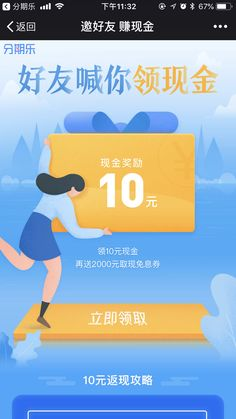 22 Mobile Ui Design, App Ui Design, Web Design, Poster Design Layout, Sign Design, Event Banner, Web Banner, Envelope Design, Poster Ads