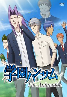 Watch Gakuen Handsome The Animation Darth Vader Head, Vader Star Wars, New Movies, Movies To Watch, Hindi Movies, Gakuen Handsome, Otaku, Animated Movie Posters, Animation Movies