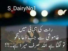 Urdu Quote. . اردو اقتباس. . Follow me here MrZeshan Sadiq