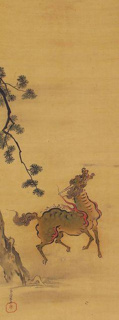 Qilin Chinese Legendary Unicorn. Japanese hanging scrooll, Kakejiku.