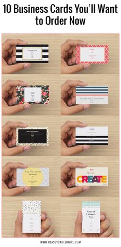Do you still need business cards with everything going digital these days? YES! http://www.classycareergirl.com/2016/02/business-cards-order-now/