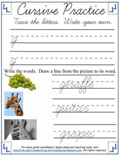 Learn the entire cursive alphabet (upper and lowercase) with these free online cursive handwriting sheets and practice pages. Cursive Handwriting Sheets, Cursive Alphabet, Cursive Writing Worksheets, Reading Worksheets, English Exercises, Free Math, Kids Writing, Lowercase A, Education