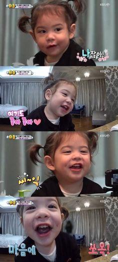 ⓒ KBS '슈퍼맨이 돌아왔다'- KBS2 '슈퍼맨이 돌아왔다 방송화면 캡쳐 Walpapper Tumblr, Superman Kids, Park Go Bum, Baby Park, Animals For Kids, Baby Fever, Pretty Boys, Babe, Korea