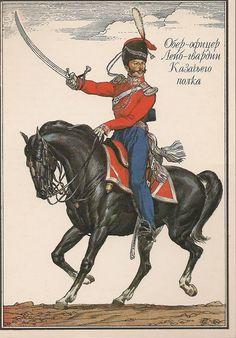 Guard Cossak? The Russian army in 1812. - Illustrated by Oleg Parhaev on miniaturasmilitaresalfonscanovas blog