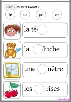 French Language Lessons, French Language Learning, French Lessons, Learning French For Kids, Teaching French, Kids Learning, French Flashcards, French Worksheets, French Education