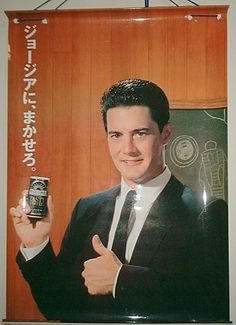 Special agent Dale Cooper Tasty Coffee