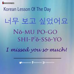 Learn more Korean by watching K-dramas on DramaFever->www.dramafever.com