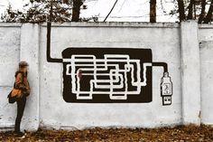 Уличные граффити в движении от испанского фотографа
