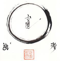 The Martial Arts as a Spiritual Pursuit (Part Two) Aikido, Martial Arts, Snake, Spirituality, Books, Blue, Libros, Book, A Snake