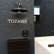 Entrance,表札,モルタル,男前,外壁 墨色に関連する他の写真