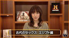 【画像】 鈴木杏樹かわいいwwwwwwこれで40代とかウソだろwwwwwwwwww|ラビット速報 Tbs, History, Historia