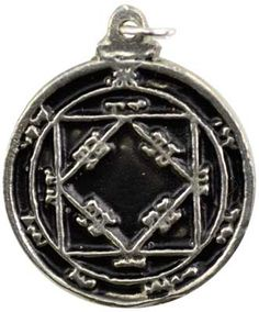 """Laden with many magical sigils, this potent amulet grants the ability to acquire riches, glory and renown. Made in USA. Has cord. Pewter. 1"""""""
