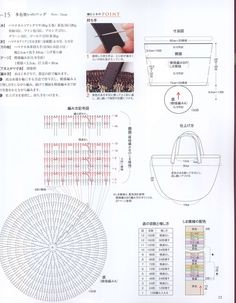 giftjap.info - Интернет-магазин | Japanese book and magazine handicrafts - Seibido Mook Vol.5 Spring Summer 2013