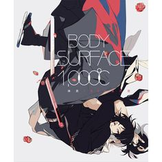 Doujinshi - Illustration book - Touken Ranbu / Tsurumaru Kuninaga & Kashuu Kiyomitsu & Yamato no Kami Yasusada (BODY SURFACE / Seikeidoujin Character Concept, Character Art, Concept Art, Manga Covers, Comic Covers, Manga Art, Anime Art, Design Comics, Girls Anime