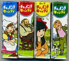 Japanese old school gums Japanese History, Japanese Modern, Vintage Japanese, Vintage Ads, Vintage Posters, Japan Graphic Design, Vintage Packaging, Japanese Cartoon, Commercial Art
