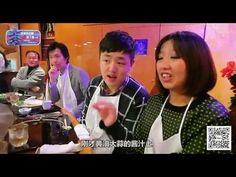 日本1东京 顶级铁板神户牛肉 - YouTube