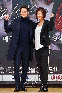 Kim Bum, 2016