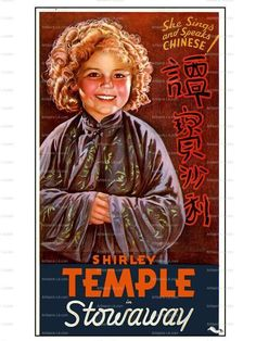 Image detail for -Shirley Temple Stowaway 1936 Movie Poster Image Download Classic Movie ...