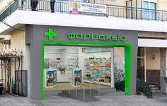 argyroupoli's pharmacy