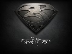I am Jade-Nu (Jade of the house of NU). Join your own Kryptonian House with the #ManOfSteel glyph creator http://glyphcreator.manofsteel.com/