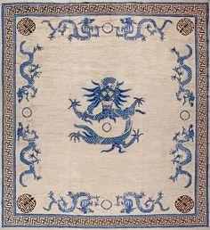 """#206 Mongolian carpet    12'4"""" x 13'4""""    circa 1860"""
