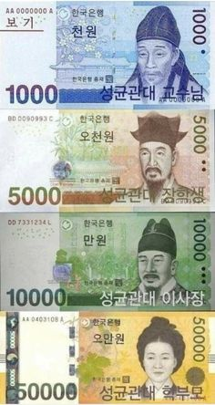 The Korean currency consists of four kinds of paper money (notes or bills) and six kinds of coins. Faces of important Korean people can be seen on the paper money.-- end Open Graph data --> <link rel= South Korea Travel, North Korea, Asia Travel, Korean Words, Korean Art, Seoul Korea, Busan Korea, Korean Lessons, Korean People