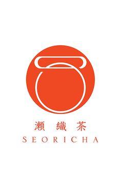 渡辺 祐「日本コカ・コーラ緑茶ブランディング計画」 | 多摩美術大学グラフィックデザイン学科卒業制作展2011