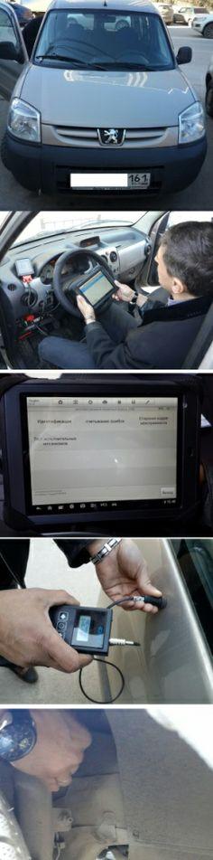 Помощь в выборе авто с пробегом   fastnshine61.ru