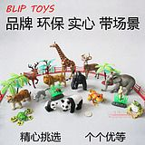 This seller has any kind of plastic animal, cartoon character, tree, bug, etc that you could ever want.  Perfect for school projects or cake toppers.  Cheap.  1-2 rmb for most.
