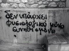 Graffiti Quotes, Im Hurt, Religion Quotes, My Motto, Writing Quotes, Greek Quotes, Meaningful Quotes, True Words, True Stories