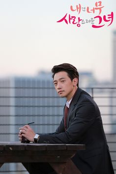 """[images][drama][내그녀] Fresh official SBS """"My Lovely Girl"""" still photos. – Cloud USA Rain Singer, Krystal Jung, Drama, Clouds, Fresh, Usa, Cover, Photos, Character"""