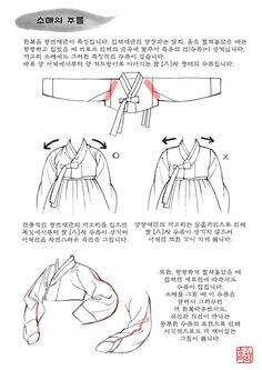 Grafolio Korean Hanbok, Korean Dress, Korean Outfits, Mode Outfits, Korean Traditional Dress, Traditional Outfits, Drawing Tips, Drawing Reference, Korean Accessories