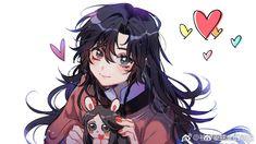 Anime Boy Base, Blessing, Heaven, Chinese, Celestial, Novels, Animales, Sky, Heavens