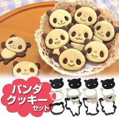 Panda Cookie Cutter Kawaii Baking Supplies
