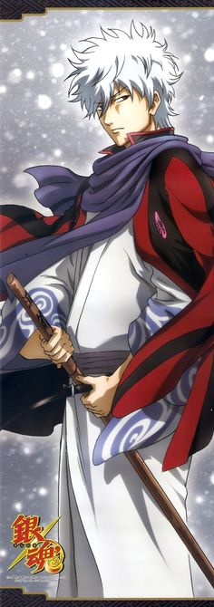 Pinterest gintama solo