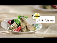 Cooking with Greens in winters is the ultimate happiness. And what better than fresh Methi. Is Methi Chicken your favourite? Then do try this recipe this wee. Chicken Main Course Recipes, Indian Chicken Recipes, North Indian Recipes, Quick Chicken Recipes, Indian Food Recipes, Methi Chicken, Easy Cooking, Cooking Recipes, Chicken Gravy