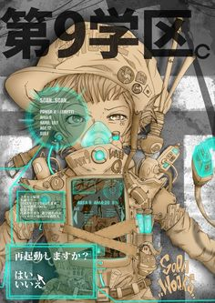 original, pin, high resolution, english, 1girl, androgynous, android, belt, buttons, cable, captured, child, computer screen, cyberpunk, ground, hat, headgear, heads-up display, hologram, logo, looking at viewer, mecha, money, monitor, oxygen mask, paper, pinned, plug, robot, science fiction, screen, signature, tattoo, test tube, translation request | Sankaku Channel…