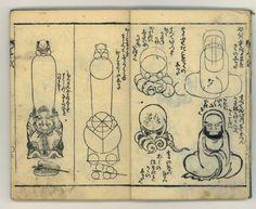 Hokusai drawing book (p. Japanese Drawings, Japanese Artwork, Japanese Painting, Japanese Prints, Japan Illustration, Caricatures, Asian Artwork, Paper Wall Art, Sketchbook Drawings