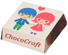 Give a unique gift to your boyfriend or girlfriend. The exquisite chocolates are wrapped with love theme packed in customised box to make a perfect gift for your love. Romantic Gifts For Husband, Toy Chest, Unique Gifts, How To Make, Original Gifts