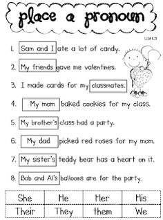 some (common core) love in the air and a FREEBIE! Sarah's First Grade Snippets: There's some (common core) love in the air and a FREEBIE!Sarah's First Grade Snippets: There's some (common core) love in the air and a FREEBIE! Teaching Grammar, Teaching Language Arts, Classroom Language, Teaching Writing, Speech And Language, Teaching English, Language Classes, Teaching Pronouns, English Grammar