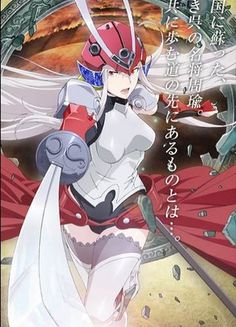 Soul Buster 01 VOSTFR | Animes-Mangas-DDL